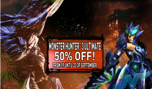 Monster Hunter 3 – im Angebot