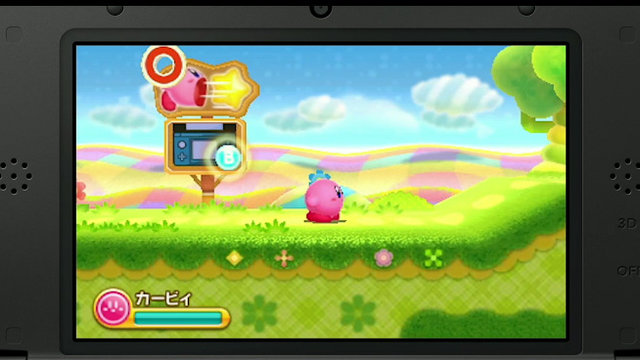 nat games kirby 3ds screen