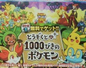 1000 Pokemon and the Thieves – Noch ein neues Pokemonspiel