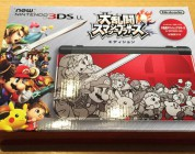 New 3DS – Sakurai enthüllt XL-Modell im Smash-Design