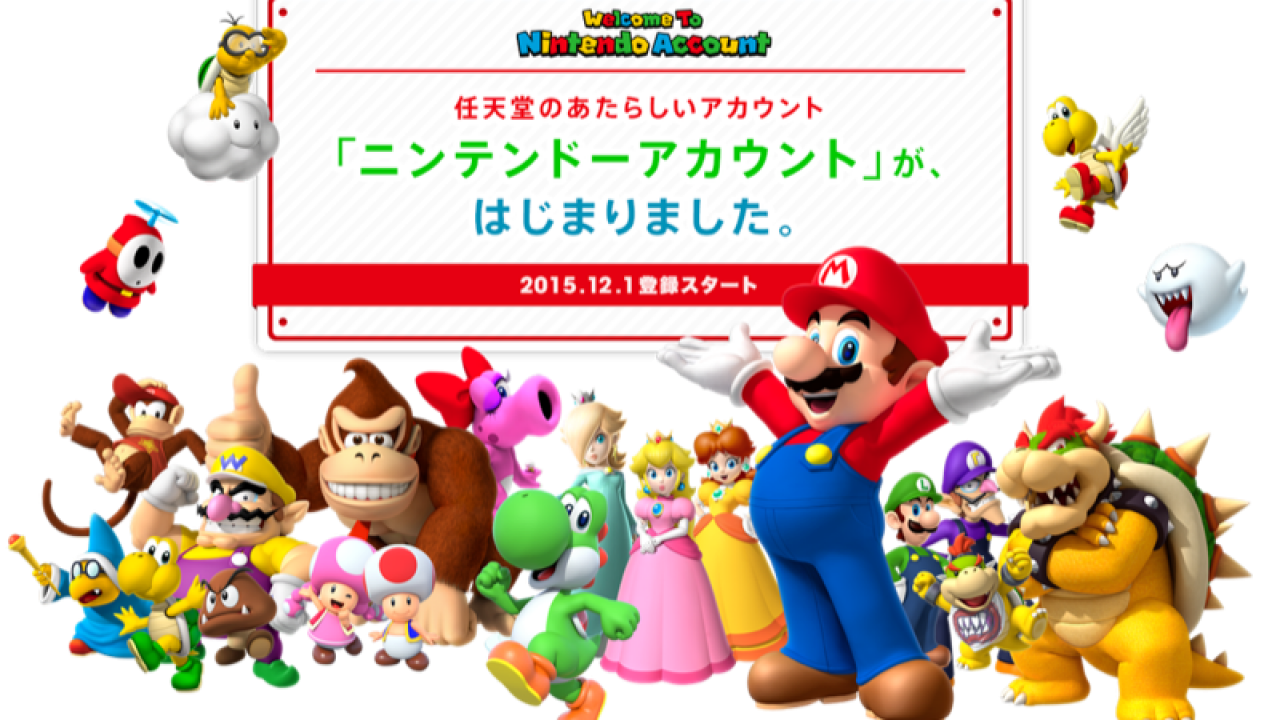 Nintendo – neues Accountsystem geht in Japan an den Start