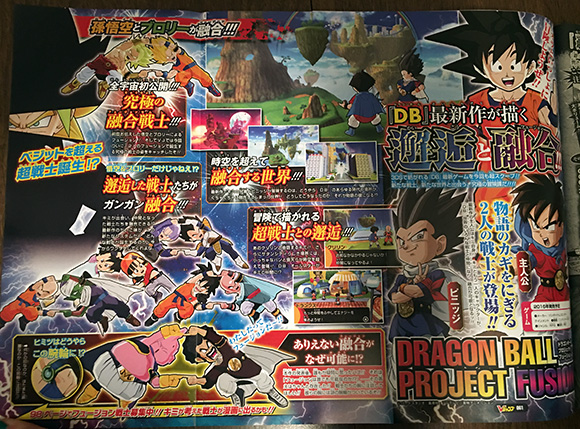 dragon-ball-project-fusion-nat-games