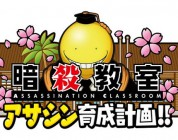 Assassination Classroom: Assassin Training Plan – Mit Musikvideo beworben