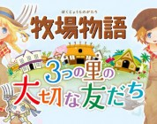 Story of Seasons: Trio of Towns – Bauernhofsimulation im E3-Gameplayvideo