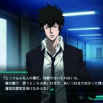 psycho-pass-mandatory-happiness-1-nat-games