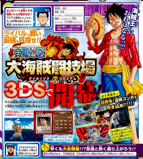 nat games one piece great pirate colosseum