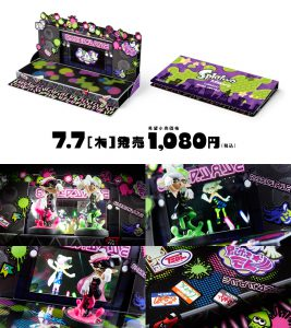nat games splatoon amiibo diorama 2