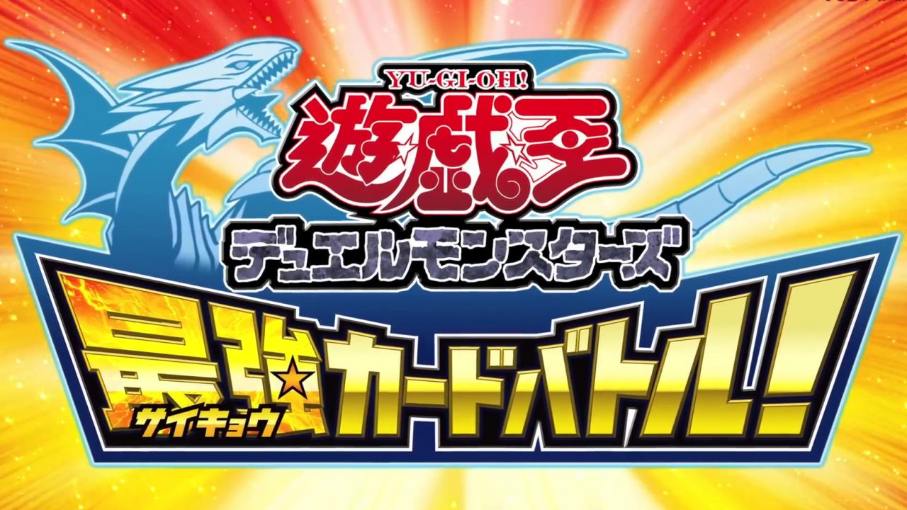 Yu-Gi-Oh! Duel Monsters Saikyo Card Battle – Gameplayfootage zum neuesten Yu-Gi-Oh!-Ableger