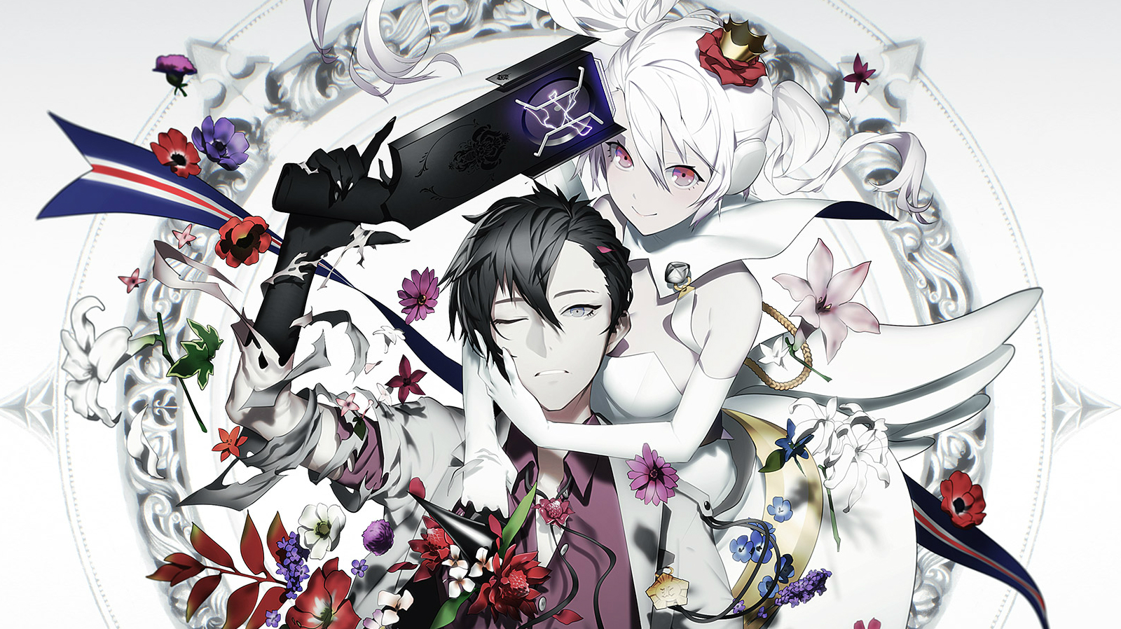 The Caligula Effect The Caligula Effect Overdose