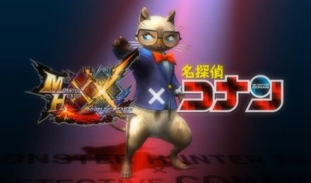 Monster Hunter XX – Detective Conan auf Monsterjagd