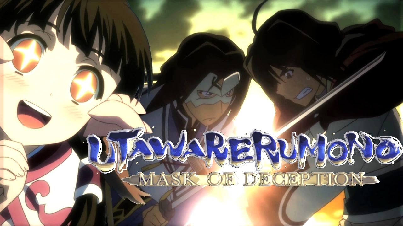 Utawarerumono-Mask-of-Deception-atlus-wallpaper-logo-nat-games