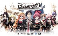 Chaos Child – Visual Novel kommt offenbar nach Europa