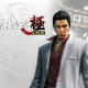 Yakuza-Kiwami-Wallpaper-Logo-NAT-Games