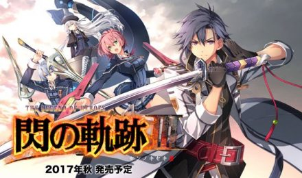 Trails of Cold Steel III The Legend of Heroes Trails of Cold Steel
