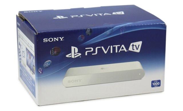 nat_games_ps_vita_box