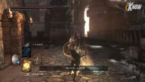 Dark-Souls-3-Leak-14-nat-games