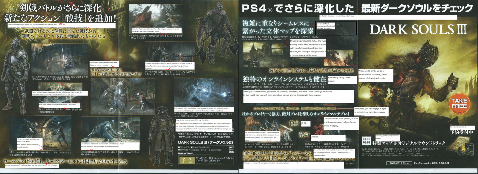 dark-souls-3-flyer-nat-games