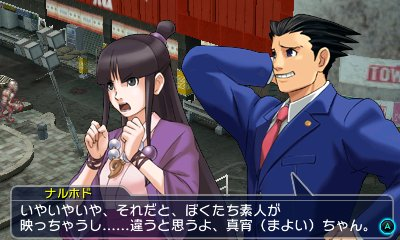 nat games project x zone 2 6