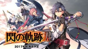 Trails of Cold Steel III The Legend of Heroes Trails of Cold Steel 3