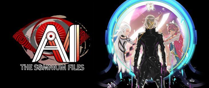 AI The Somnium Files