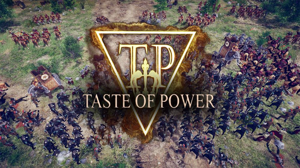 Taste of Power